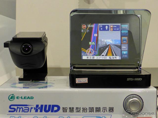 【スマートフォン&モバイルEXPO15】台湾のデバイスメーカーがHUD一体型ナビを日本国内発売予定