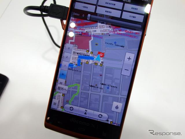【スマートフォン&モバイルEXPO15】ゼンリンDC、歩行者自律航法やウェアラブル対応をアピール