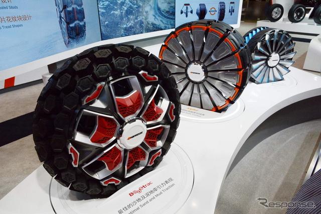 ハンコックのコンセプトタイヤ(上海ショー15)《撮影 古庄速人》