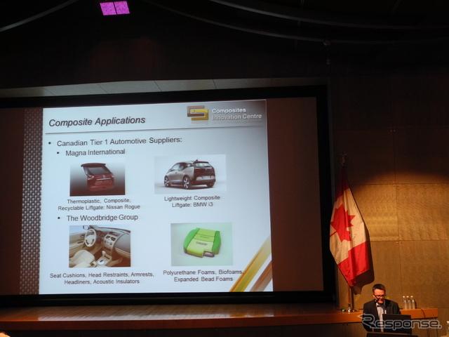 セミナーの様子。説明するのはマニトバ複合材料イノベーションセンターのショーン・マッケイ社長《撮影 山田清志》