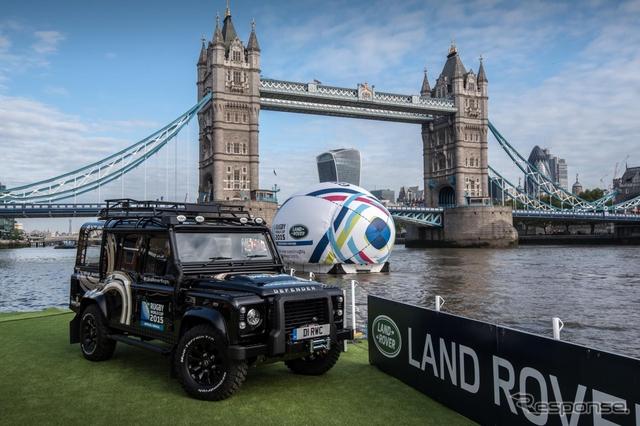 ラグビー・ワールドカップ 2015 ディフェンダー
