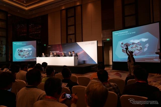 アウディブース(CESアジア15)《撮影 三浦和也》