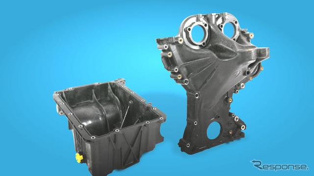 BASFのUltramid XA-3370を使用したマルチマテリアル軽量車体(MMLV)のフロントエンジンカバーおよび構造用オイルパン
