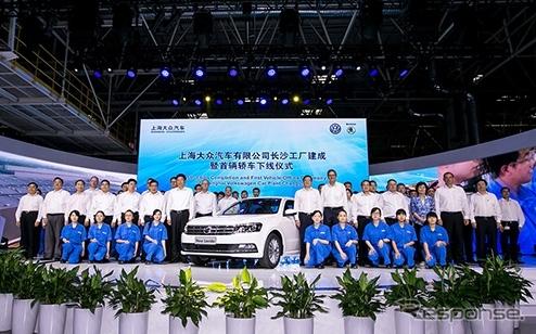 上海フォルクスワーゲンが中国湖南省に開業した新工場