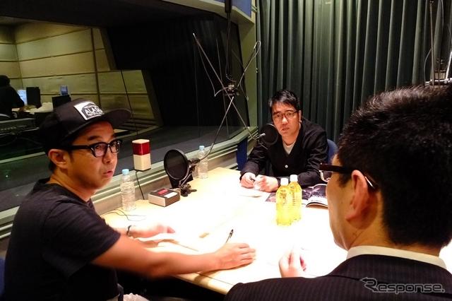 TBSラジオ人気番組「おぎやはぎのクルマびいき」でレスポンス編集長がゲスト出演《撮影 大野雅人》