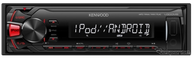 USB/iPodレシーバー「U300MS」