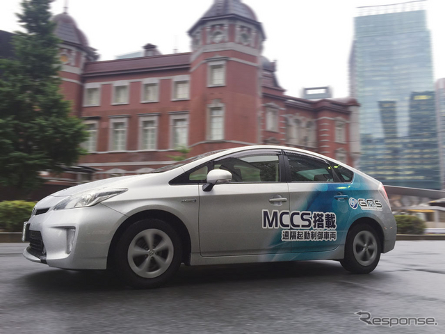 MCCS(Mobility-Cloud Connecting System)搭載車両