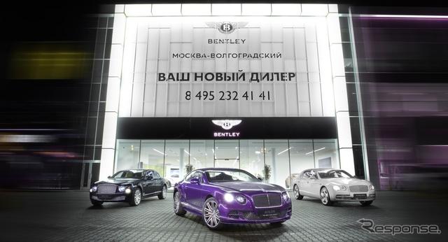 ベントレーのロシア・モスクワの新販売店