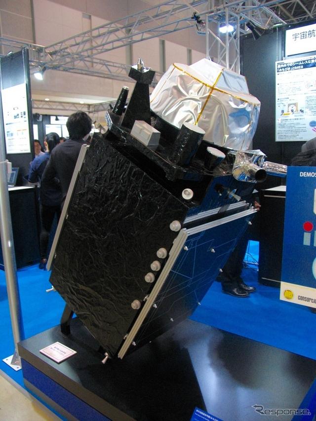 準天頂衛星の実物大模型