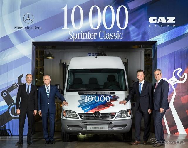 ロシア累計生産台数が1万台に到達したメルセデスベンツ スプリンタークラシック