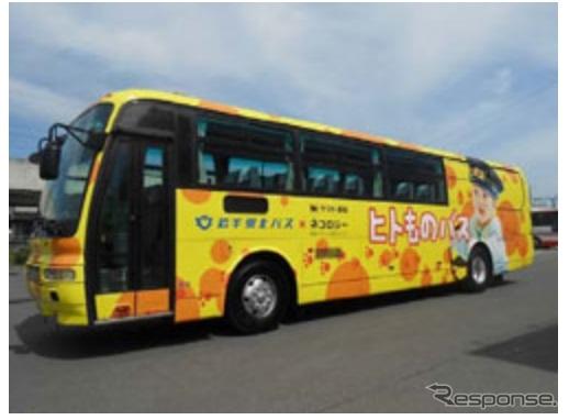 路線バスを活用した宅急便輸送「貨客混載バス」