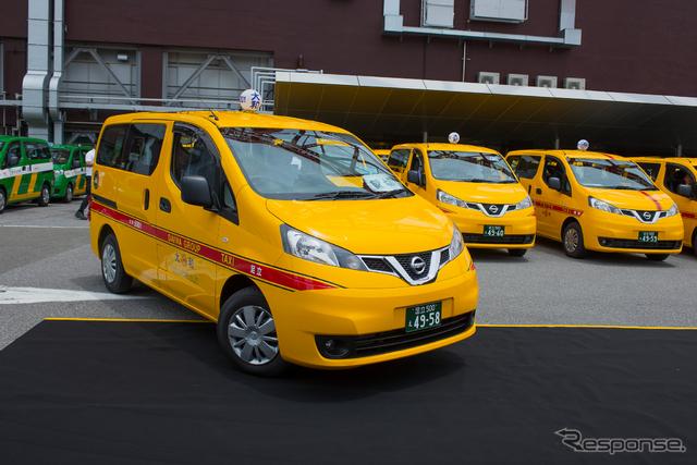 日産 NV200タクシー《撮影 太宰吉崇》