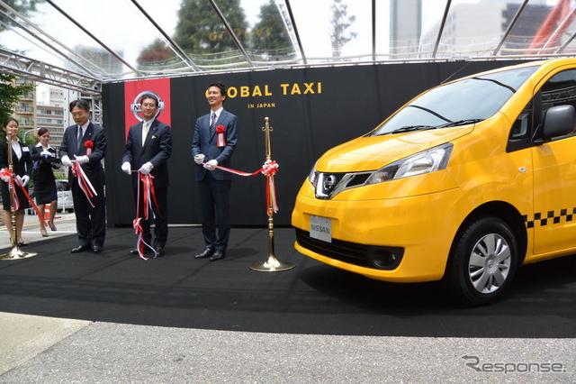 日産自動車 NV200タクシー 出発式《撮影 小松哲也》