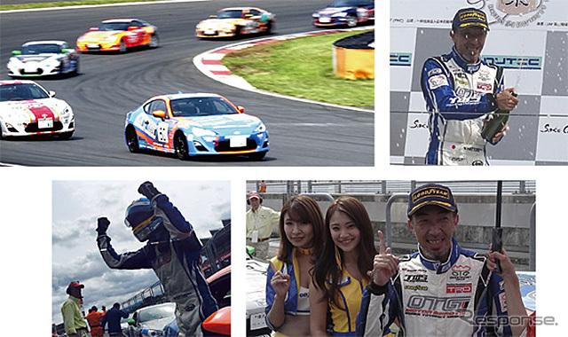 GAZOOレーシング 86/BRZレース 第3戦