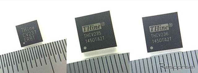 ザインエレクトロニクス THCV231-Q/THCV235-Q/THCV236-Q