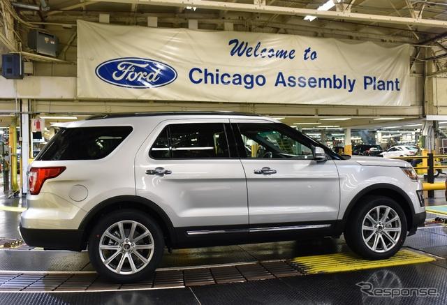 米シカゴ工場で生産が開始された2016年モデルのフォードエクスプローラー
