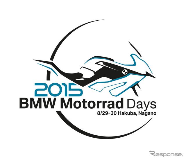 BMW MOTORRAD DAYS JAPAN 2015