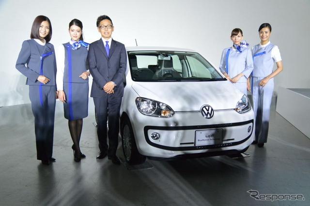 VW up! 改良新型 発表会《撮影 小松哲也》