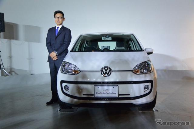 VW up! + 女性ユニフォーム 発表会《撮影 小松哲也》
