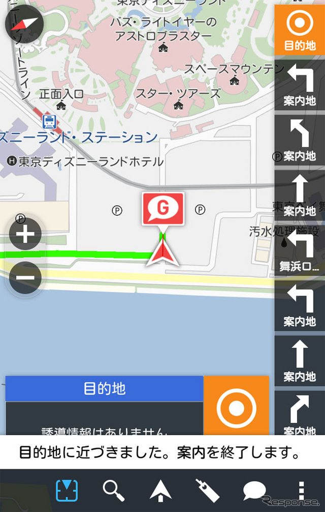 Android向けオフライン地図ナビゲーションアプリ MapFan