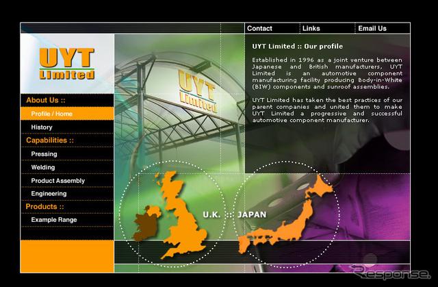 八千代工業の英国関連会社 UYT社