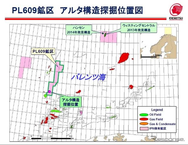 鉱区PL609の位置図