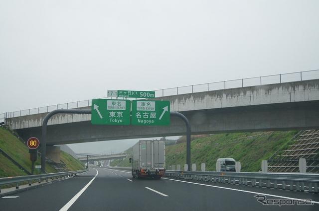 新東名高速道路(資料画像)《撮影 瓜生洋明》