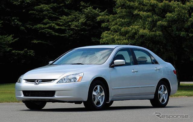 2003‐2007年モデルのホンダ アコード(日本名:インスパイア)