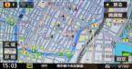 都心であれば情報量はかなり多い。渋滞回避ルートの精度は高そうだ。