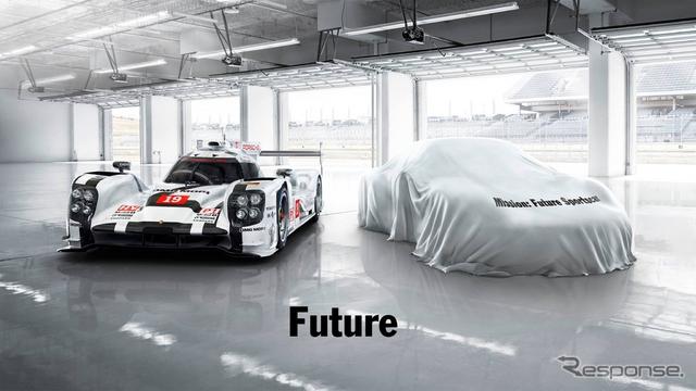 ポルシェが公式Facebookで謎の新型車を予告