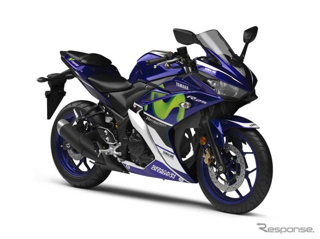ヤマハ YZF-R25 モビスターヤマハ MotoGPエディション