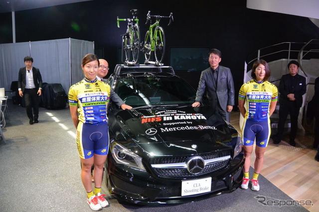 メルセデスベンツ CLAシューティングブレーク発表会に鹿屋体育大学 自転車競技部の選手たちが登場《撮影 小松哲也》