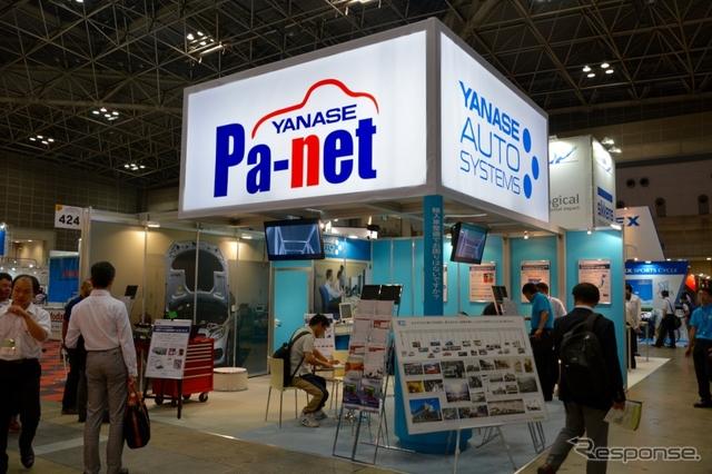 ヤナセオートシステムズは「第34回 オートサービスショー」に出展。同社の運営する、Web発注システム「エリアTOPS」ならびに、輸入車の部品・用品販売ネットワーク「YANASE Pa-net」の紹介を行った《撮影 橋本隆志》
