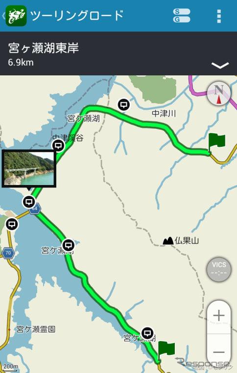 宮ヶ瀬湖東岸 全体図