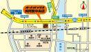 オートバックス呉阿賀中央店
