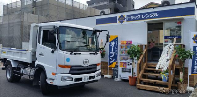 オリックストラックレンタル江戸川営業所