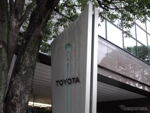 トヨタ自動車 東京本社《撮影 三浦和也》