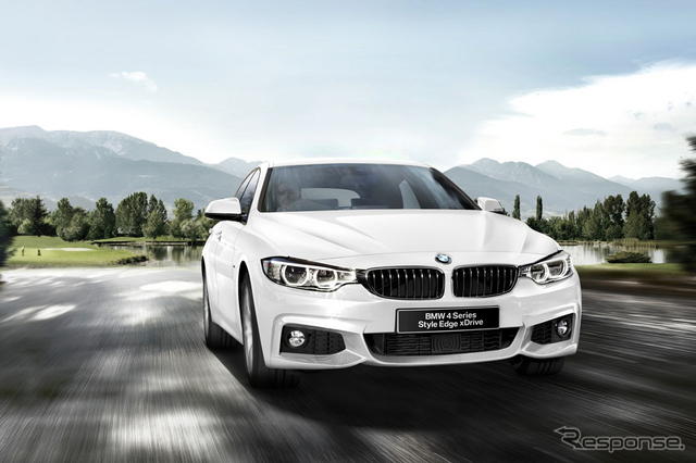 BMW 420i グランクーペ スタイルエッジxDrive
