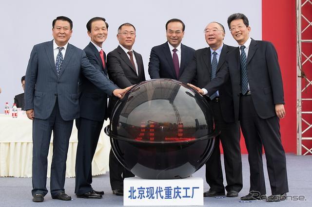 ヒュンダイと北京汽車(BAIC)の中国合弁、北京現代(BHMC)の中国新工場起工式