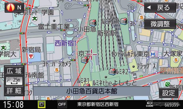 VICSワイド画面(新宿近辺)
