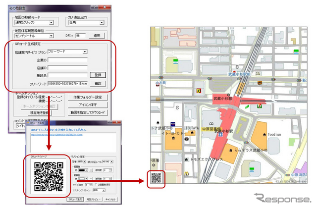 地図を切り出す際に、QR コードを簡単に生成し表示