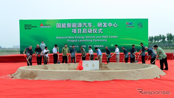 NEVSの中国EV工場の起工式
