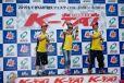 """2015もてぎKART耐久フェスティバル""""K-TAI"""" 最多周回数賞を獲得したおにぎりレーシング《撮影 大島康広》"""