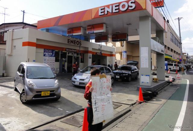 震災直後のENEOSスタンド(仙台市内)。供給不足や買い占めにより、給油に整理券を必要とした《撮影 三浦和也》