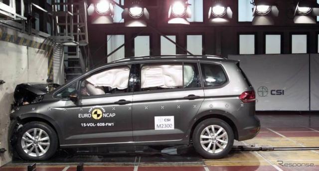 VWトゥーラン新型のユーロNCAPの衝突テスト
