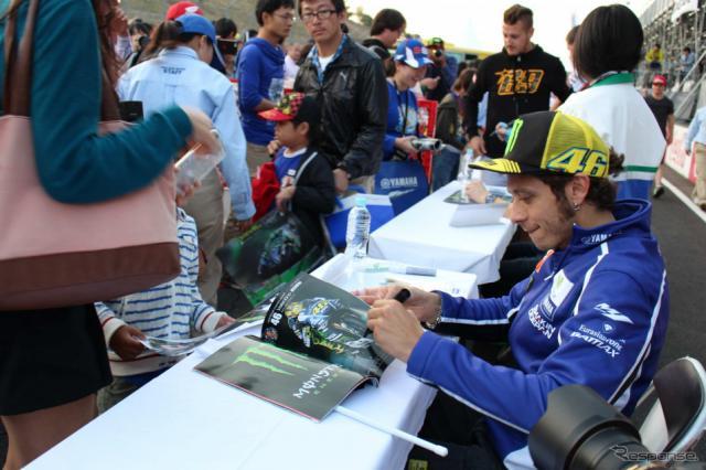 MotoGP ライダーサイン会