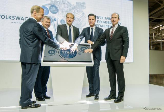 VW グループのロシア新エンジン工場が稼働