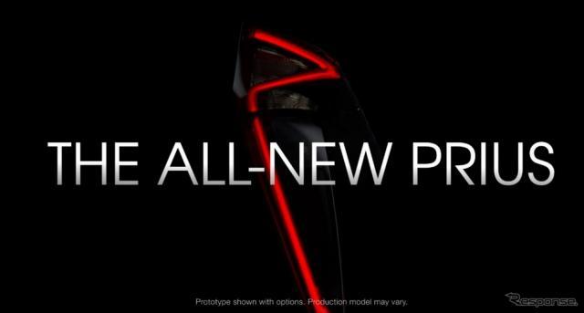 トヨタ プリウス新型のテールランプ