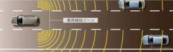 アドバンスドセイフティパッケージ スバルリヤビークルディテクション(後側方警戒支援システム) 車線変更支援
