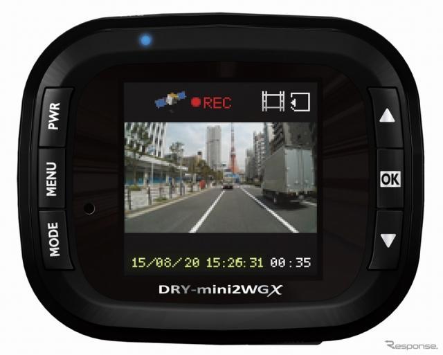 ユピテル DRY-mini2WGX